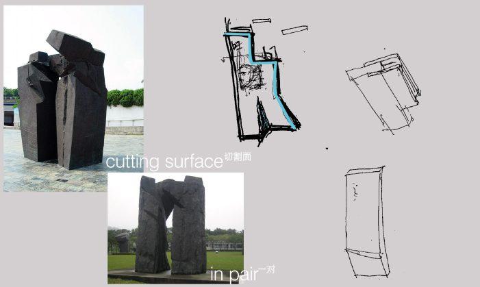 01_20131204_Concept Design-03