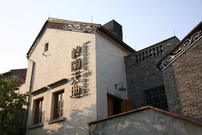 Lingnan-Tiandi